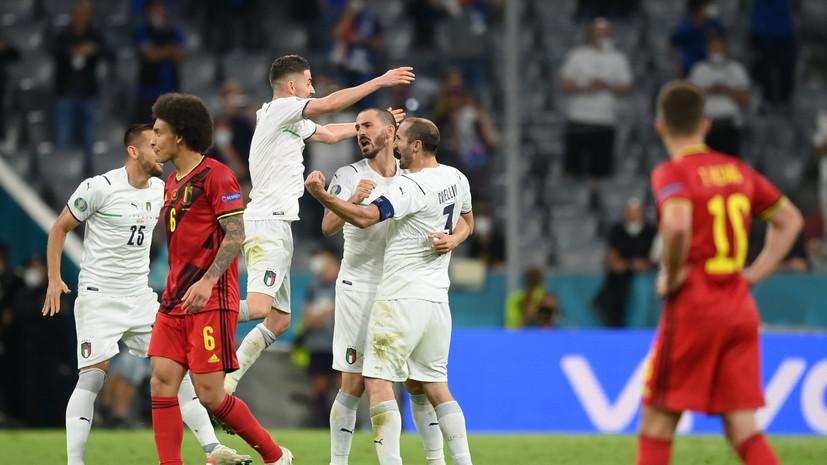 Пятая победа подряд: Италия обыграла Бельгию в четвертьфинале Евро-2020