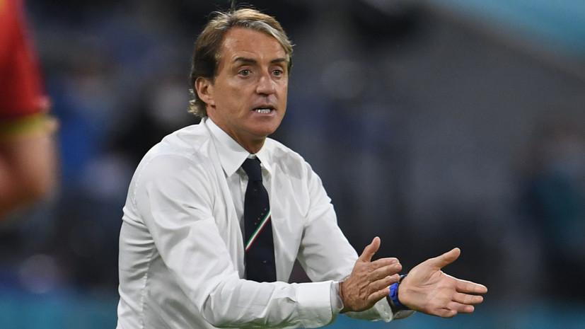 Манчини считает, что Италия сыграла безупречно в матче с Бельгией