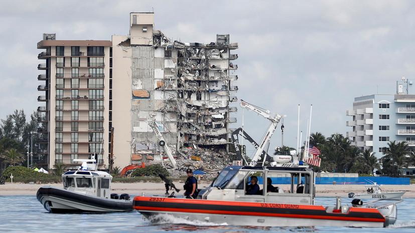 Количество жертв обрушения дома во Флориде возросло до 22