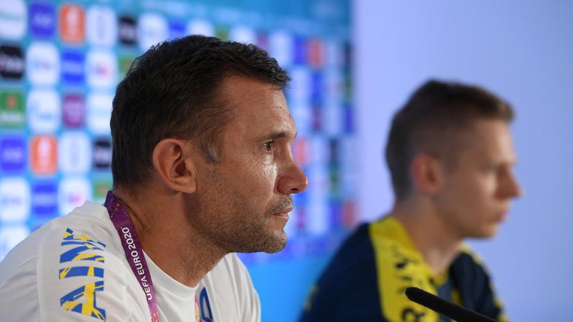 Шевченко заявил, что Украина постарается показать свой характер в матче с Англией