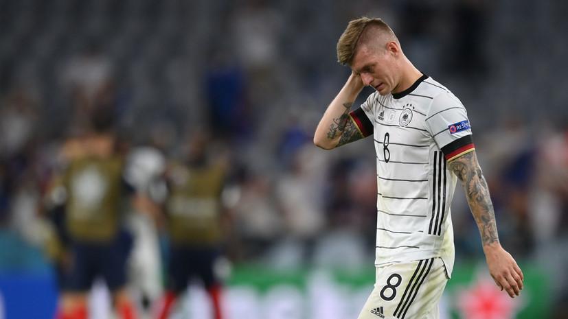 Кроос объявил о завершении карьеры в сборной Германии
