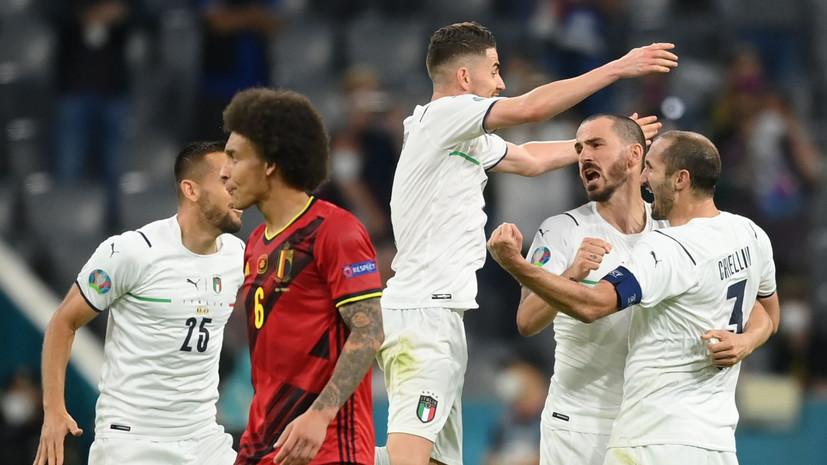 Италия впервые забила больше десяти мячей на Евро