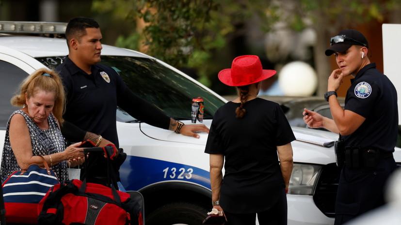 В Майами отселяют жильцов небезопасного дома