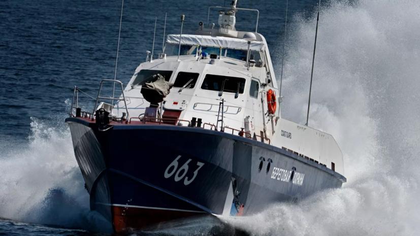 Росморречфлот сообщил о состоянии экипажа украинского судна в Чёрном море
