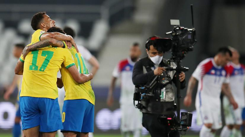 Бразилия в меньшинстве победила Чили и вышла в полуфинал Кубка Америки по футболу