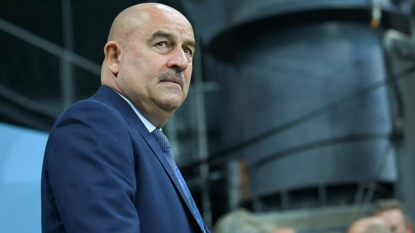 РБК: РФС проведёт переговоры по условиям отставки Черчесова с поста тренера сборной