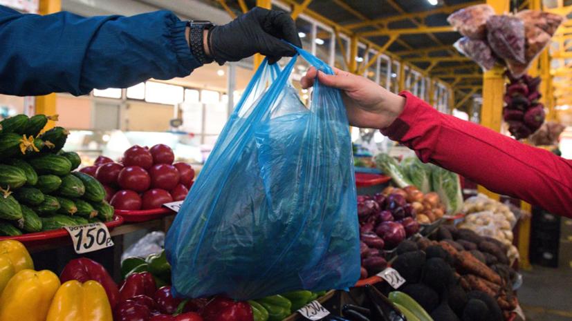 Роспотребнадзор рассказал о проверке розничных рынков в Москве