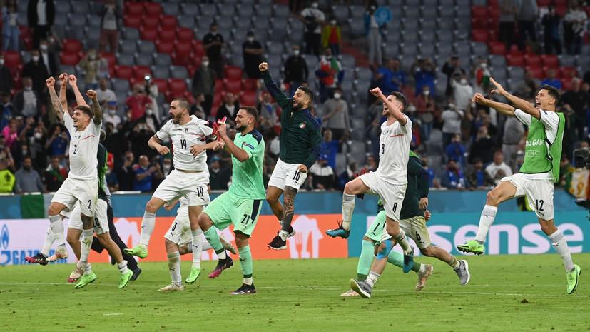 Италия стала второй сборной в истории, которая выиграла пять матчей подряд на Евро