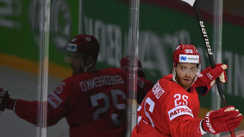 Григоренко вернулся из «Коламбуса» в ЦСКА