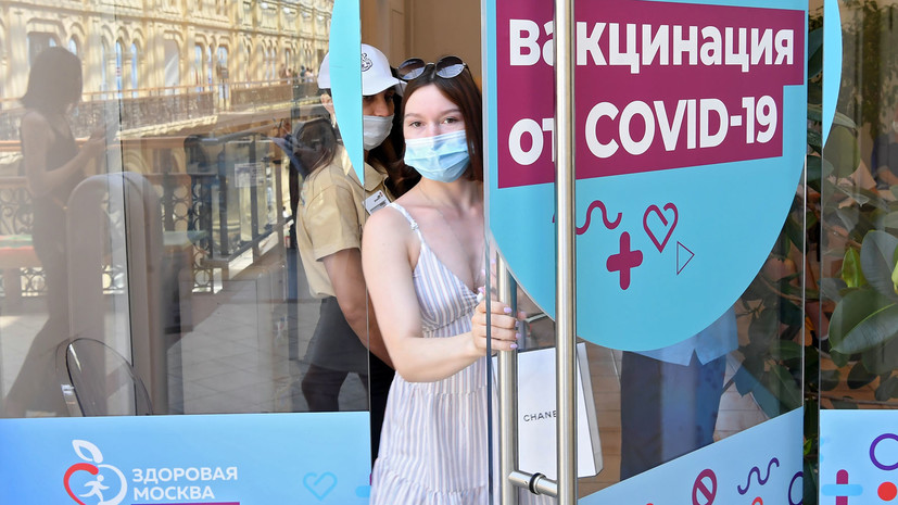 Скончались 697 пациентов: в России за сутки выявлено 24 439 новых случаев коронавируса