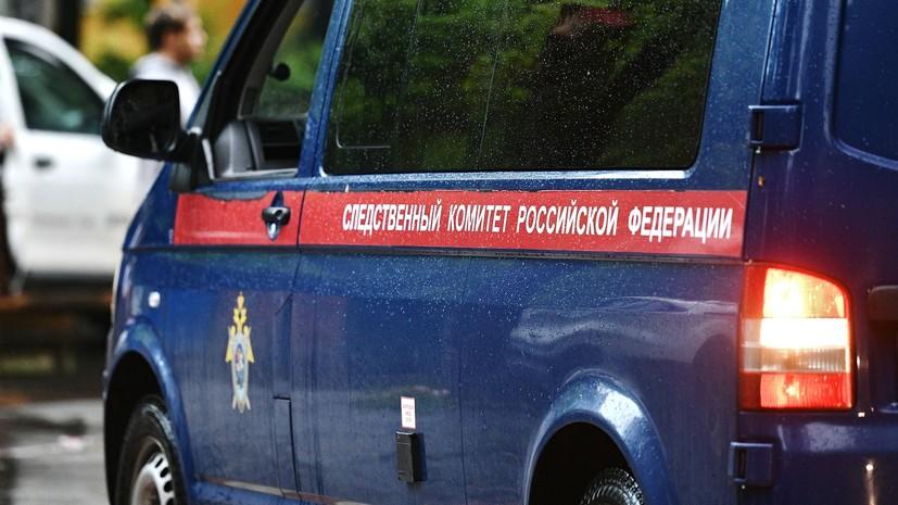 СК возбудил дело по факту пожара в жилом доме на Кубани