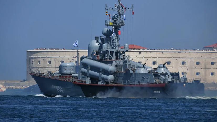 Киев заявил, что корабли России «игнорировали» сигнал SOS украинского судна