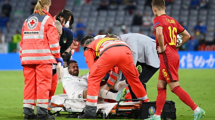 СМИ: Футболист сборной Италии Спинаццола выбыл на четыре месяца из-за травмы