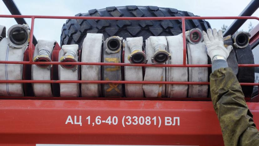 В Алтайском крае горит крыша предприятия «Алтайский бройлер»