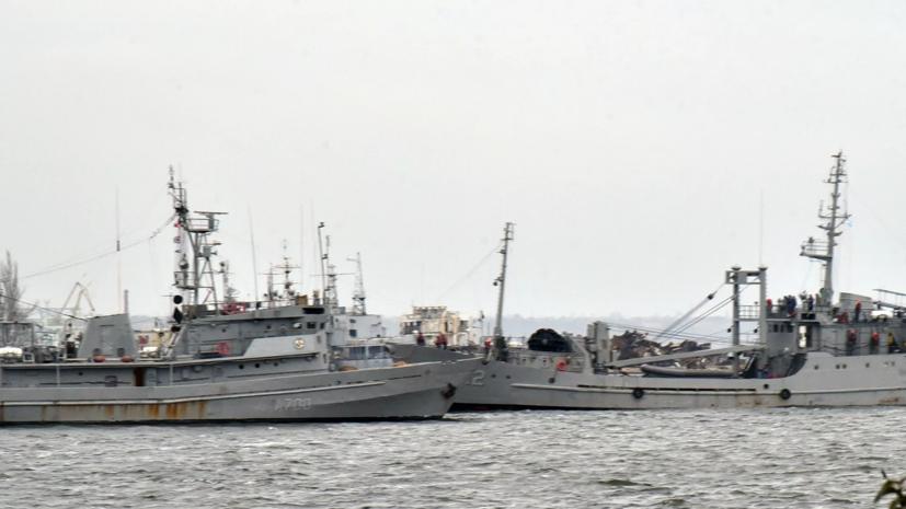 Росморречфлот рассказал о ситуации с подавшим сигнал SOS украинским судном