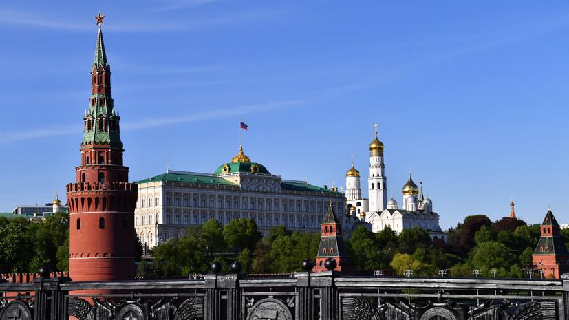 «Будет способствовать сбережению народа России»: Путин утвердил новую Стратегию нацбезопасности России0