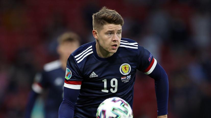 СМИ: «Краснодар» проявляет интерес к нападающему сборной Шотландии