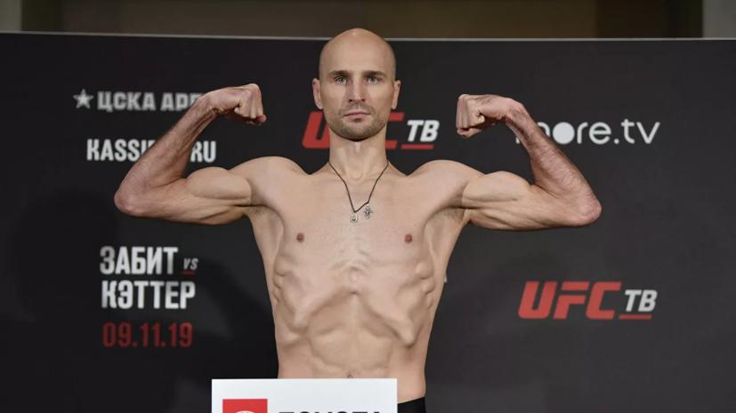 Российский боец Яковлев был уволен из UFC