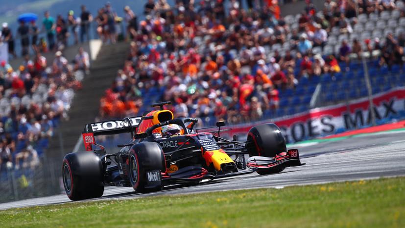 Ферстаппен одержал победу в квалификации Гран-при Австрии