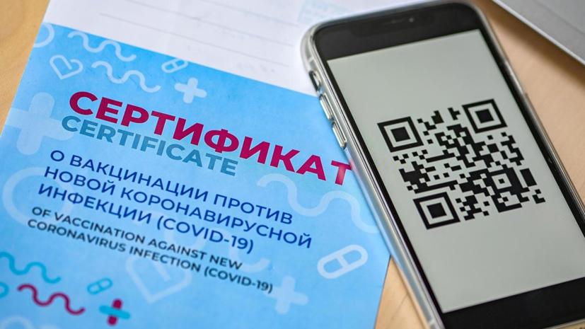 Власти Москвы начнут рассылать ссылки на QR-код через смс