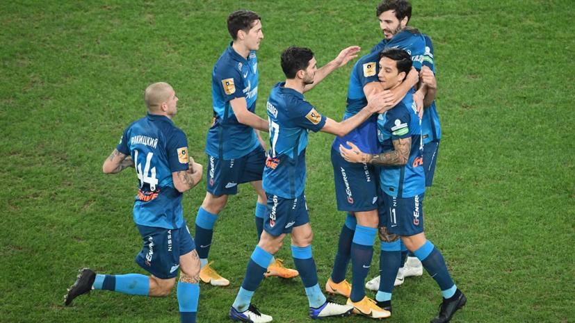 «Зенит» сыграл вничью с «Шальке» в контрольном матче