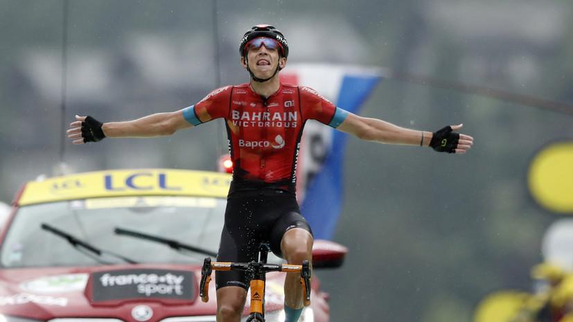 Тенс одержал победу на восьмом этапе «Тур де Франс»