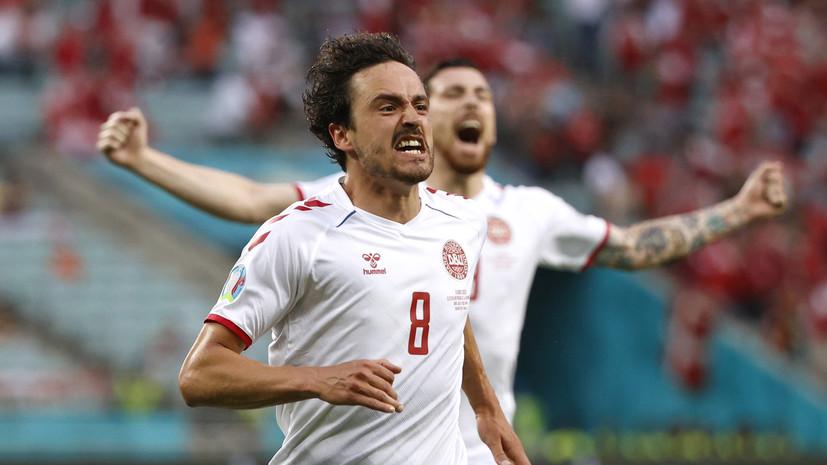 Дилейни открыл счёт в матче Чехия — Дания на Евро-2020