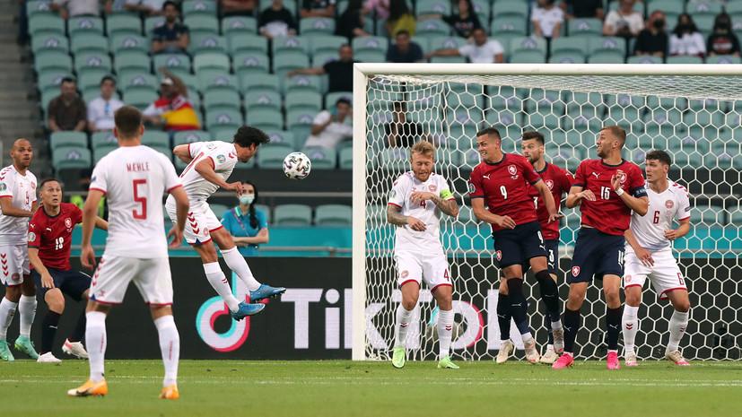 Реванш спустя 17 лет: Дания обыграла Чехию и вышла в полуфинал Евро-2020