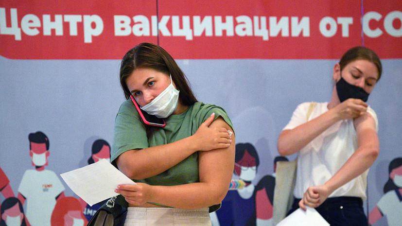«Хорошие обороты»: Собянин рассказал о ходе вакцинации в Москве0