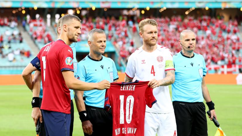 Футболисты сборной Чехии подарили датчанам футболку с фамилией Эриксена