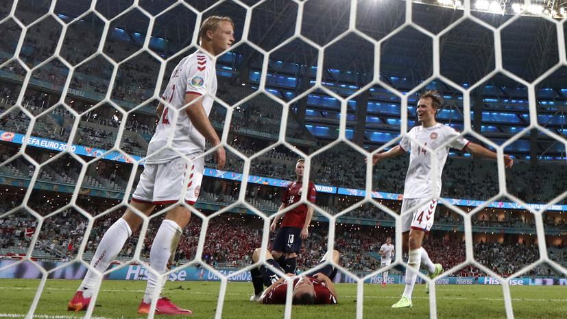 Дания побила собственный рекорд результативности на Евро