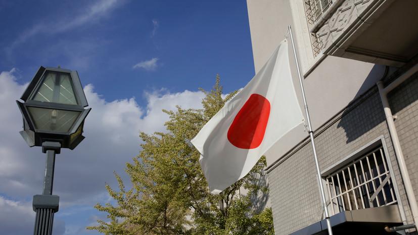 Express: японский замминистра обороны вспомнил о Пёрл-Харборе из-за учений России