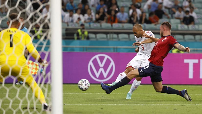Дания обыграла Чехию и вышла в полуфинал Евро-2020