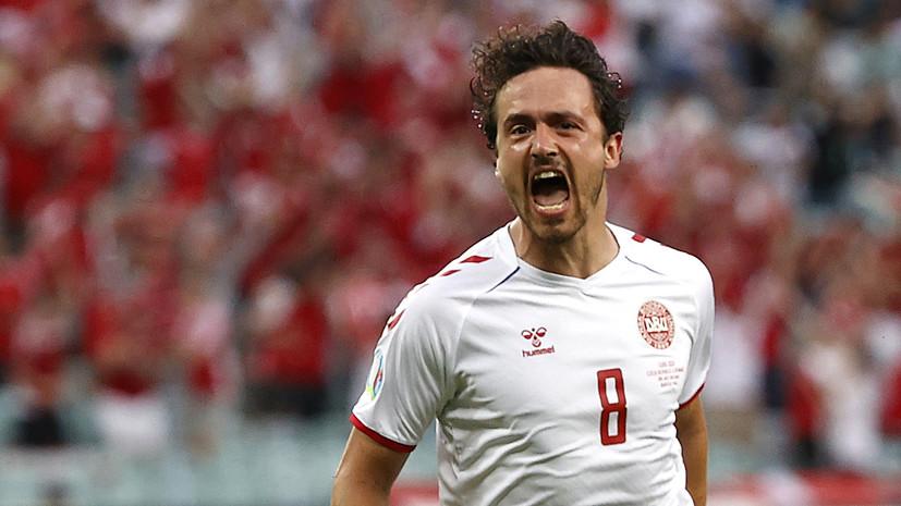 Дилейни признан лучшим игроком матча Евро-2020 Чехия — Дания