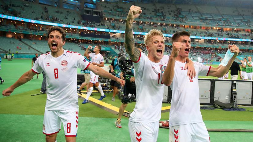 Быстрый гол Дилейни, красивый пас Мехле и пятый мяч Шика: как Дания обыграла Чехию и вышла в полуфинал Евро-2020
