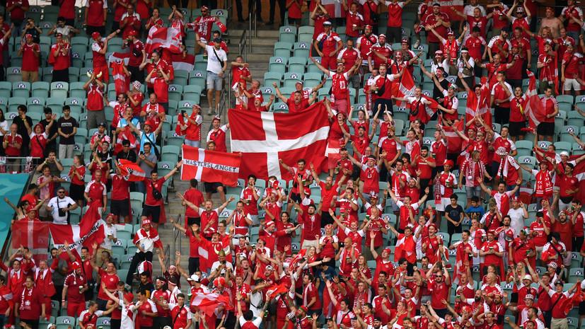 Стюарды изъяли радужный флаг у датских фанатов на матче Евро-2020 в Баку