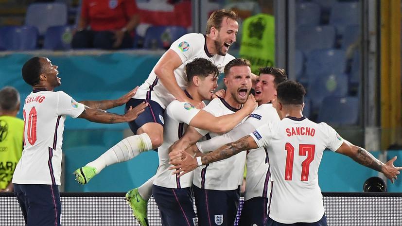 За явным преимуществом: Англия не оставила шансов Украине в четвертьфинале Евро-2020