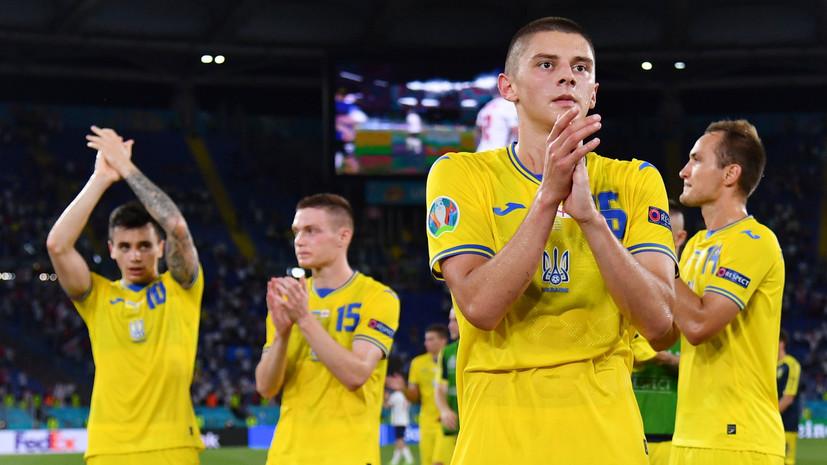 «Ребят не в чем упрекнуть»: Гамула о выступлении Украины на Евро-2020, поражении от Англии и примере для России