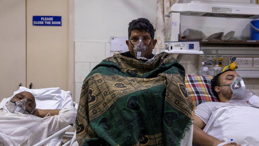 В Индии за сутки выявили более 43 тысяч случаев коронавируса