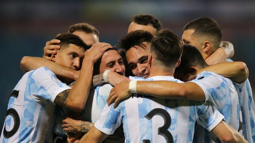 Аргентина победила Эквадор и вышла в полуфинал Кубка Америки по футболу