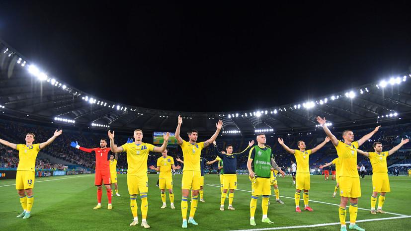 Кличко поддержал сборную Украины после вылета с Евро-2020
