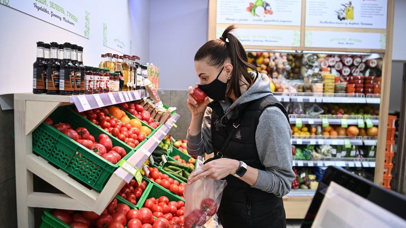 Глава «Мираторга» высказался о заморозке цен на продукты в России
