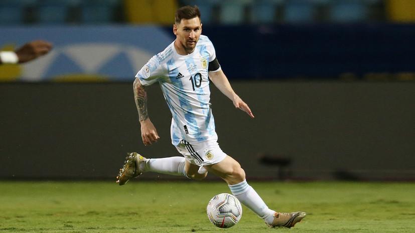 Месси в шаге от повторения рекорда Пеле по количеству голов за южноамериканскую сборную