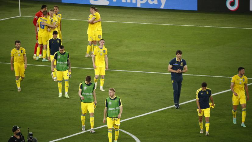 Защитник сборной Украины: Англия забила все моменты, которые были, поэтому такой счёт