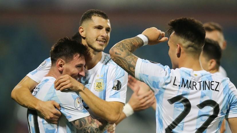 Месси прокомментировал выход Аргентины в полуфинал Кубка Америки