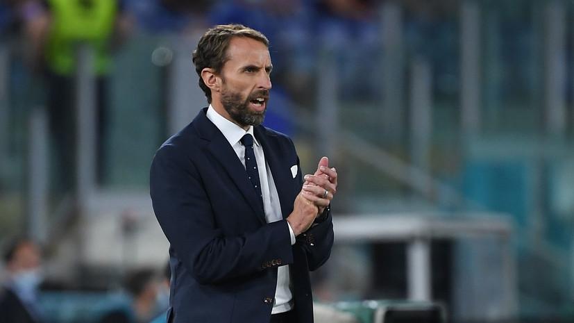 Саутгейт: у Англии есть шанс войти в историю, мы никогда не были в финале Евро