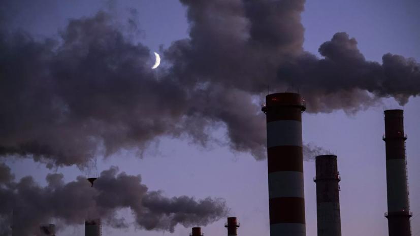 Регионы России получат допфинансирование на борьбу с загрязнением окружающей среды