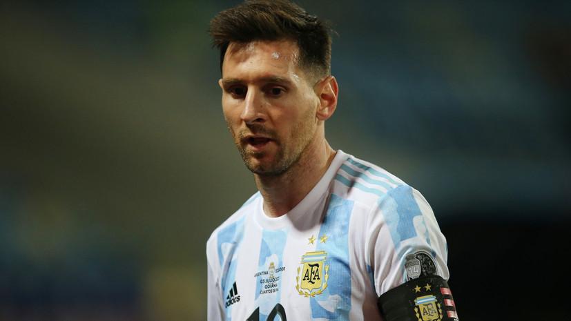 Главный тренер сборной Аргентины назвал Месси лучшим футболистом всех времён