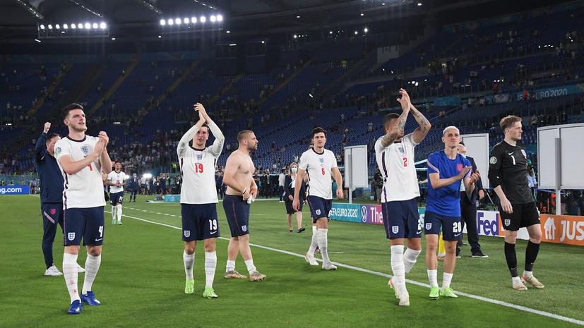 Премьер-министр Великобритании отреагировал на выход Англии в полуфинал Евро-2020