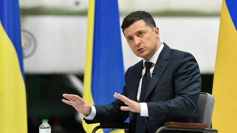 Зеленский назвал своим приоритетом построение мощных ВМС Украины